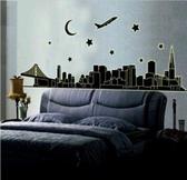►壁貼夜光貼 螢光城市 螢光貼牆貼家裝貼可移除牆貼紙【A3105】