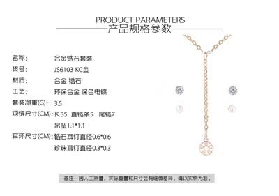 項鏈~81302#歐美時尚一字圓環吊墜項鏈耳環套裝 跨境配飾飾品首飾套裝GDB507-B依佳衣