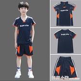 男童夏裝套裝2020新款兒童運動夏天中大童裝夏季速干球衣男孩帥氣 蘇菲小店