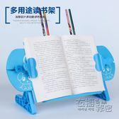 多 看書架閱讀架兒童讀書架書夾器臨帖架帶筆筒學生防近視衣櫥秘密