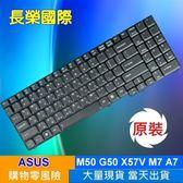 ASUS 全新 繁體中文 鍵盤 M50 M50SA M50SR M50SV M50VC M50VM M50VN M70 G50 G70 G71