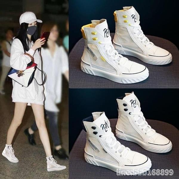 馬丁靴 馬丁靴女鞋新款靴子夏季薄款百搭夏天透氣網紗鏤空小白高幫鞋 城市科技