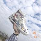 高幫手繪帆布鞋女百搭休閒板鞋卡通可愛鞋子【橘社小鎮】