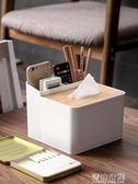 面紙盒 紙巾盒實木竹正方形紙巾抽小號大號飯店餐館客廳抽紙盒收納盒 青山市集