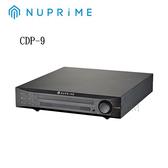 【竹北勝豐群音響】NUPRIME CDP-9 CD PLAYER 高端音響專用級別 CD播放器