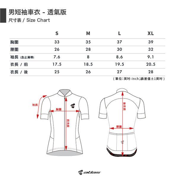【亞特力士ATLAS】 男透氣短袖車衣30℃~38℃ JP-107-N(極致經典-海軍藍)