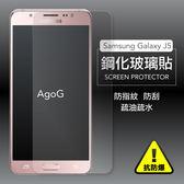 保護貼 玻璃貼 抗防爆 鋼化玻璃膜SAMSUNG Galaxy J5螢幕保護貼 SM-J5007