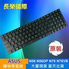 ASUS 全新 繁體中文 鍵盤 N56 N56DP N56DY N56JK N56JN N56JR N56VM N56VV