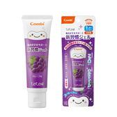 【任二入9折】Combi康貝 - teteo 幼童含氟牙膏 葡萄