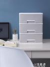 辦公桌面收納盒塑料抽屜式收納櫃辦公室置物架用品文件雜物整理箱CY『小淇嚴選』