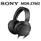 SONY MDR-Z7M2 立體聲耳罩式...