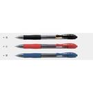 《享亮商城》BL-G2-10 紅色 G2自動中性筆  百樂
