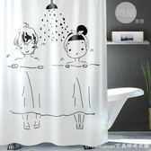 浴室浴簾布衛生間卡通防水浴簾套裝賣免打孔廁所窗簾門簾艾美時尚衣櫥YYS
