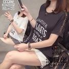【YOUNGBABY中大碼】花邊蕾絲飾袖STAOLD亮片彈性氣質上衣.黑/白(36-50)