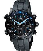MIDO 美度 Multifort 先鋒系列60小時動力潛水計時機械手錶-黑 M0059143705000