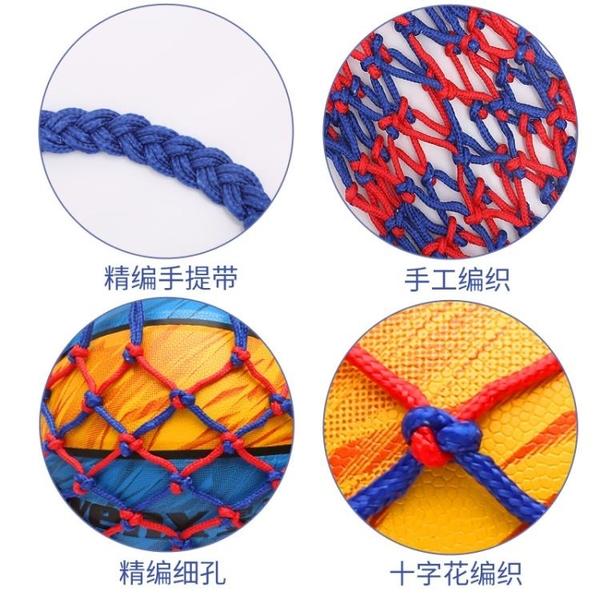 籃球袋 籃球網兜 籃球包足球網兜網袋運動訓練收納袋裝籃球的袋子 宜品居家