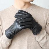 觸控手套 真皮-山羊皮加絨耐磨防風男女手套73wm25【巴黎精品】