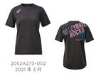 (C3) ASICS 亞瑟士 女 短袖T恤 排球衣 2052A273-002黑 / 2052A273-401深藍[陽光樂活]