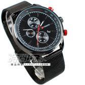 CURREN 城市三眼造型 米蘭錶帶 日期顯示窗 男錶 IP黑色 CU8227米蘭黑
