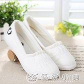 透氣一腳蹬懶人鞋 低幫平底休閒布鞋小白鞋女鞋 優家小鋪
