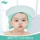 洗頭神器兒童洗頭帽防水護耳寶寶洗澡帽小孩洗髮帽硅膠浴帽可調節 雙十二