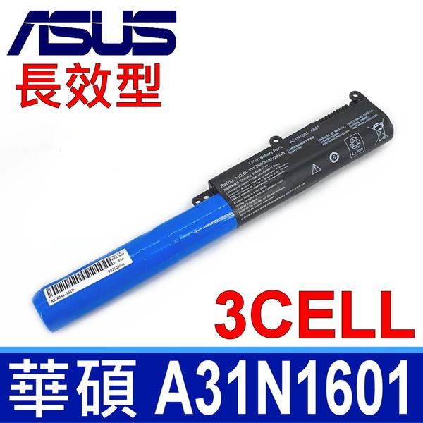 華碩 ASUS A31N1601 原廠規格 電池 X541 R541 F541 X541U X541SA X541UV X541UA X541NA X541SC X541SA