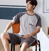 睡衣男 夏季棉質短袖青少年薄款男士睡衣家居服套裝 QX6197  【棉花糖伊人】
