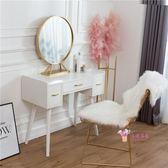化妝桌 北歐式梳妝台臥室簡約小戶型迷你網紅實木鐵藝化妝台風T