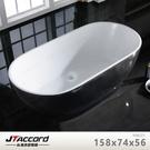 【台灣吉田】06221 黑色壓克力獨立浴缸