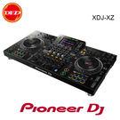 PIONEER 先鋒 XDJ-XZ 旗艦款All-in-one DJ系統 同時對應rekordbox 與 Serato DJ Pro 公司貨