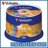 威寶 Verbatim DVD-R 16X 五彩版 50片桶裝 光碟 DVD
