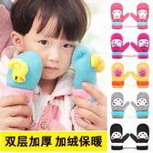 雙12鉅惠 兒童手套寶寶手套冬季男孩女孩加厚加絨保暖卡通小孩公主學生手套 森活雜貨