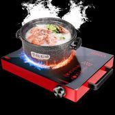 SKG電陶爐煮茶爐家用爆炒電磁爐智慧光波爐電池爐台式  魔法鞋櫃  igo