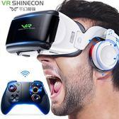 千幻魔鏡9代VR虛擬現實眼鏡3D手機影院游戲一體機頭戴式4d頭盔8ar 【PINKQ】
