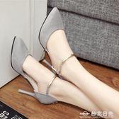夏涼鞋歐美性感鉚釘尖頭高跟鞋一字扣帶女鞋細跟單鞋 台北日光