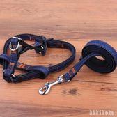 寵物牽引繩 寵物牽狗繩鏈子泰迪巴哥小型犬胸背帶牛仔牽引繩 XY8234【KIKIKOKO】