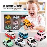 兒童警車玩具車模型仿真合金小汽車挖機救護車巴士車模男孩3-5歲HX86【極致男人】