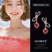 s925純銀蝴蝶結水晶耳釘女氣質韓國個性簡約愛心耳墜百搭少女耳環