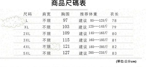 雪紡上衣T恤_共六色【特洛衣城】BPQ22685