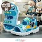 男童鞋 台灣製迪士尼米奇正版幼童外出嗶嗶涼鞋 寶寶鞋 魔法Baby