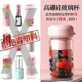 小型家用充電果汁機迷你炸水果機學生電動榨汁杯膠囊榨汁機快速出貨