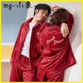 本命睡衣 秋冬款情侶睡衣珊瑚絨結婚喜慶紅色新婚男士冬法蘭絨家居服女套裝