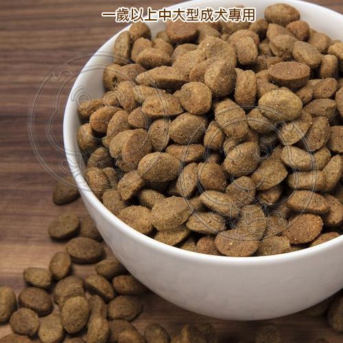 【培菓平價寵物網】美士大地極品》成犬樂活配方(雞肉、羊肉+鮭魚)4.5lbs/2.04kg