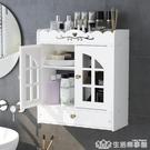 衛生間浴室置物架洗手間壁掛式免打孔化妝品墻上收納架廁所洗漱臺 NMS樂事館新品