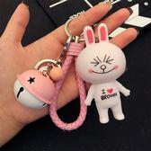 布朗熊鑰匙扣女男個性創意韓國鑰匙鏈圈環簡約可愛汽車鑰匙小掛件【店慶85折促銷】