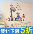 壁貼--浪漫愛情樹 AY924-089【AF01013-089】聖誕節交換禮物i-Style