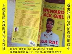 二手書博民逛書店AWKWARD罕見BLACK GIRL 書脊有點變形Y198833 出版2013