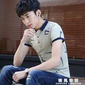 2018夏季新款男士翻領短袖T恤韓版修身休閒青年Polo衫上衣體恤潮  韓風物語