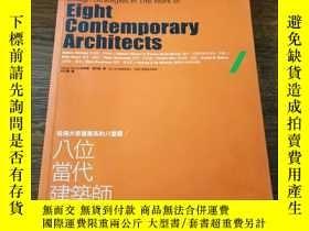二手書博民逛書店Eight罕見Contemporary Architects【八位當代建築師】Y306991