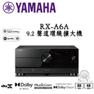 現貨 YAMAHA 山葉 RX-A6A ...
